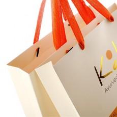 Kalp_Shopping_Bag_2015_Flipped_1920x
